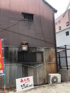 西淀川区 H邸